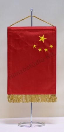 Kína hímzett asztali zászló