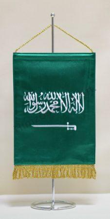 Szaúd-Arábia hímzett asztali zászló